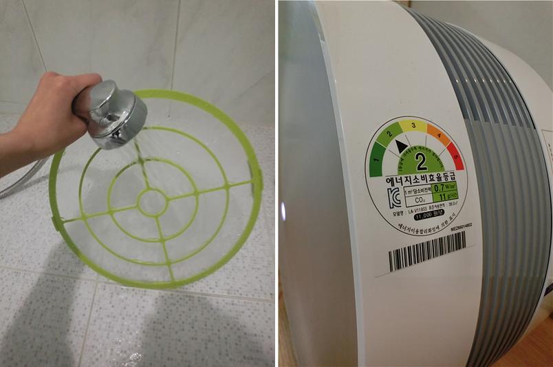 필터를 물로 세척하는 모습(좌), 에너지 소비 효율 2등급 표시가 보인다(우)