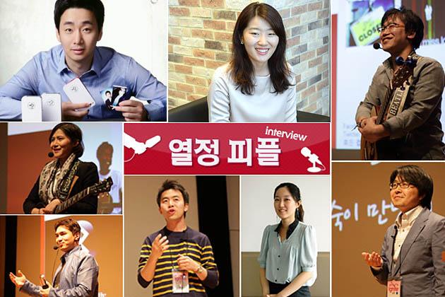LG전자 열정 피플 배너 이미지, 열정 피플 참가자들의 사진이 모여 있다.