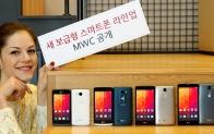 LG전자, 보급형 스마트폰 라인업 MWC 2015서 공개