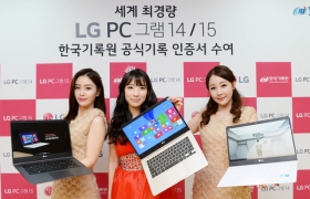 2015년형 PC신제품 출시행사에서 모델들이(가운데 빨간색 옷은 아이돌 그룹 레인보우 멤버인 '지숙') '그램 14'를 들고 포즈를 취하고 있습니다.