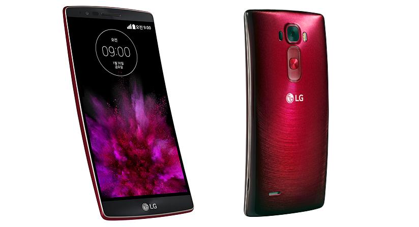LG G플렉스2의 곡선이 강조된 사진