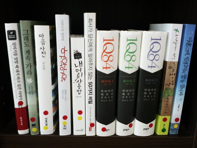 책장에 다양한 책이 꽂혀있다.