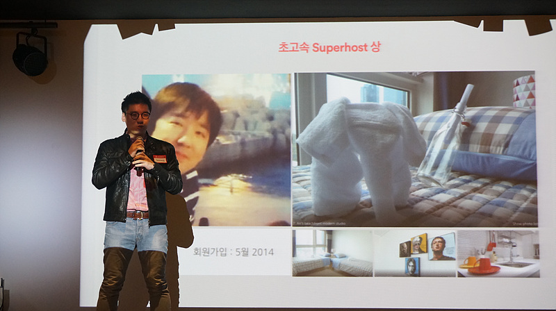 2014년 Super Host Party에서 초고속 SuperHost 에 선정된 안재웅 사원이 단상에서 PT 발표를 하고 있다.