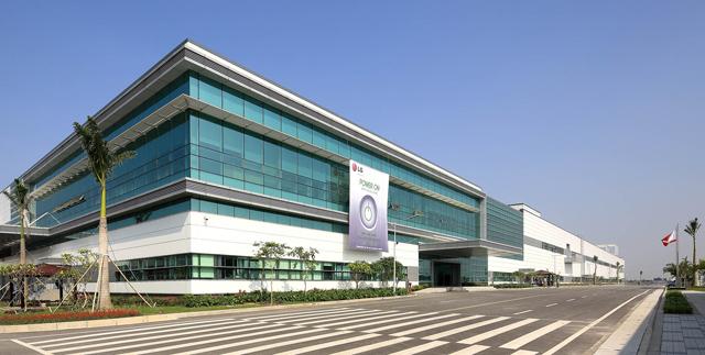 베트남 북부 항구도시 하이퐁에 위치한 'LG전자 베트남 하이퐁 캠퍼스' 전경 입니다.