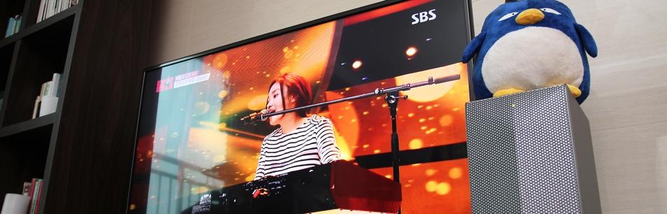 LG 와이파이 사운드바로 우리집 분위기 업(Up)!
