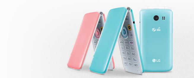 LG전자의 아이스크림 스마트 폴더폰이다. 핑크, 민트색 폰이 나란히 놓여있다.