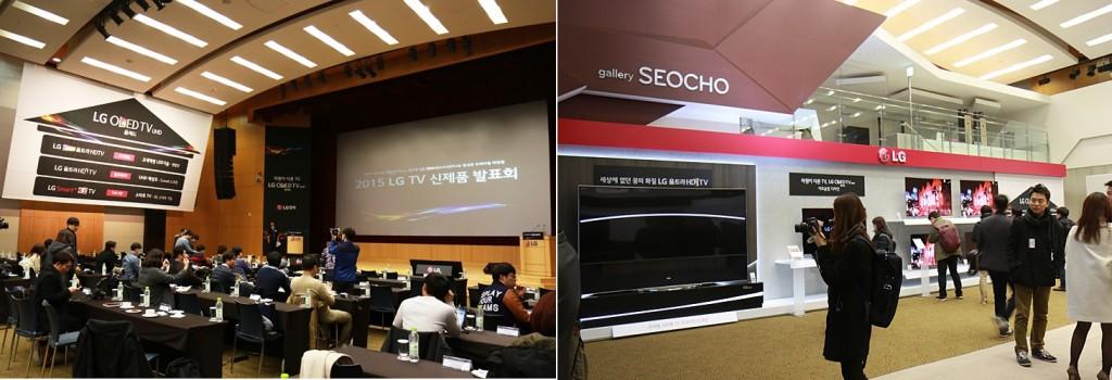 2015 LG TV 신제품 발표회 현장. PT 발표를 기다리고 있는 사람들의 모습(좌), 전시된 TV를 관람하는 사람들(우)