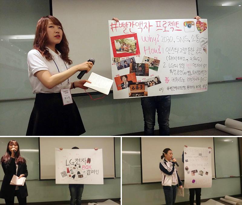 빨간액자 프로젝트를 발표하고 있는 러브지니 서포터즈(위), LG전자 박스 캠페인에 대해 설명하고 있는 러브지니 서포터즈(왼쪽 아래), 전자폐기물에 대해 소개하고 있는 러브지니 서포터즈(오른쪽 아래)