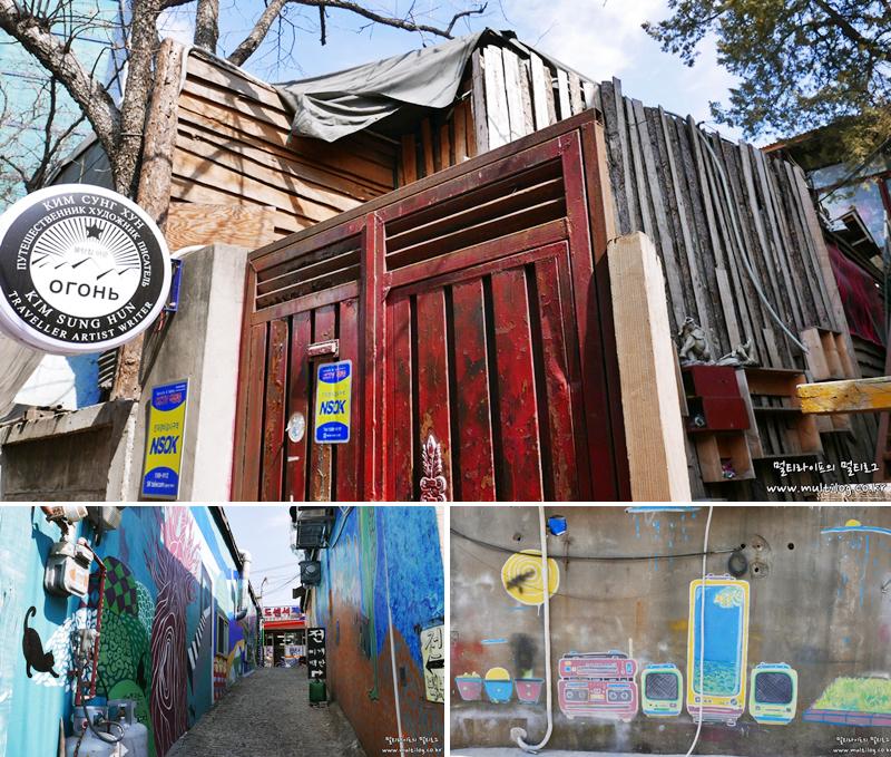 상단 : 에술가의 작업실. 그 외 : 골목길에서 발견할 수 있는 다양한 벽화