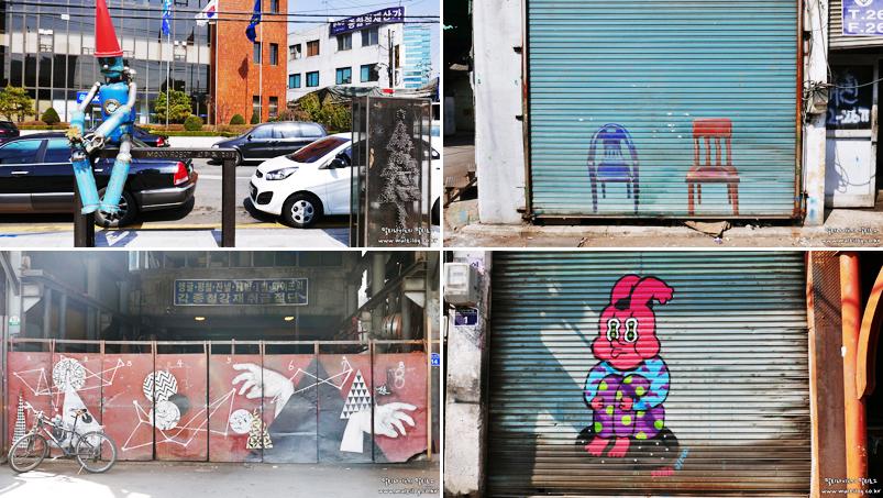좌 상단 : 문래창작촌 조형물, 그 외 철공소 셔터에 그려진 다양한 그림들