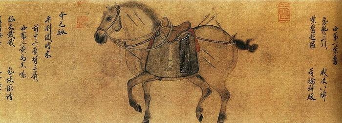 당나라 태종 이세민이 생전에 즐겨 탔던 명마 중의 하나를 그린 그림. 말은 고대 전쟁에서 승패를 가르는 데 핵심인 전략 무기의 한 종류. 따라서 명마를 알아보고 길러내는 일에 국력의 상당부분을 쏟기도 했다.
