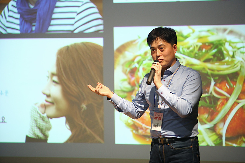 김승엽 책임이 '나만의 힐링코드로 스트레스 극복하기'에 대한 이그나이트 발표를 하고 있는 모습