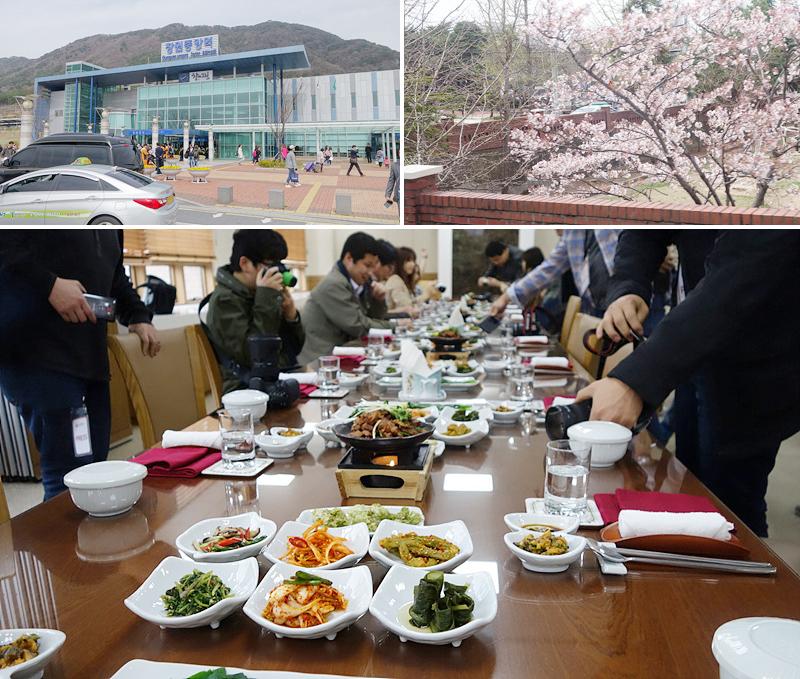 창원중앙역의 전경(왼쪽 상단), 벚꽃이 핀 창원(오른쪽 상단), 창원공장에 준비된 점심 식사 메뉴(하단)