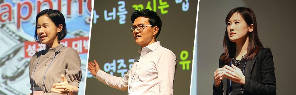 '이그나이트 LG', 불타는 열정과 소통의 현장!