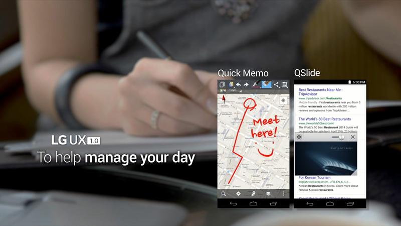 퀵메모 기능으로 지도에 표시를 한 모습(좌), Q슬라이드 기능으로 간편하게 웹서핑을 하는 모습(우)