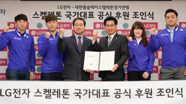 조인식에 참석한 (좌측부터) 이한신선수, 윤성빈선수, LG전자 한국영업본부장 최상규 사장, 대한봅슬레이스켈레톤경기연맹 강신성회장, 문라영선수, 이진희코치 입니다.