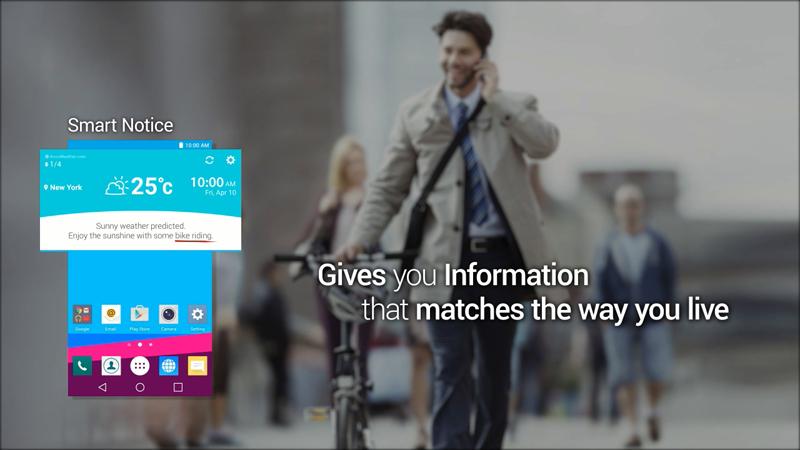 스마트 알리미 기능을 통해 나에게 맞는 필요한 정보를 쉽게 얻을 수 있다.