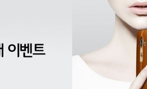LG전자, 'G4' 22일부터 예약 판매 시작