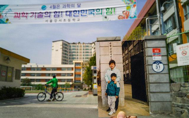 G4로 촬영한 강서초등학교 과거 아웃포커싱 사진