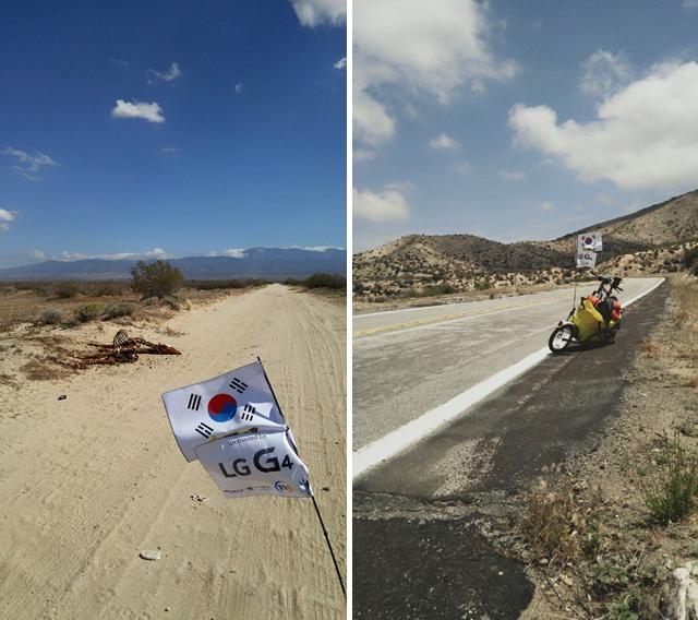 자전거에 G4 플래그를 달고 사막 횡단