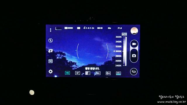 G4 카메라 전문가 모드 설정 모습