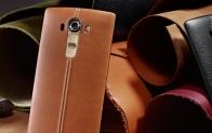 'LG G4' 천연가죽 후면커버 탄생의 비밀을 밝힌다
