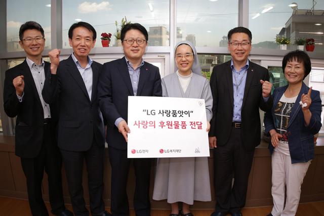 '성심노인센터'에 기념 촬영을 하고 있는 안승권 사장과 김소희 수녀. LG전자 임직원 모습 입니다.
