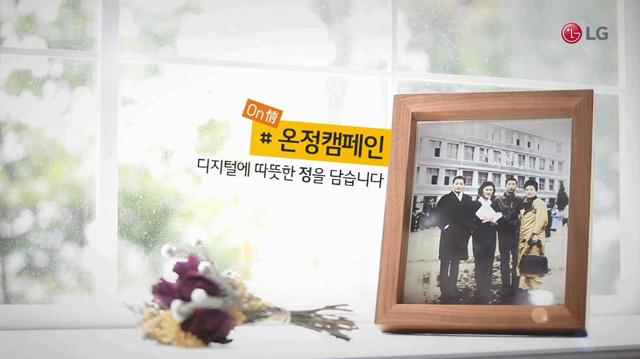 '온정(On情) 캠페인' 이미지 입니다.