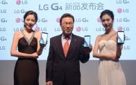 LG전자, 'G4' 중국 런칭