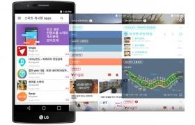'LG G4'에 탑재된 '스마트게시판'의 그래픽 이미지 입니다.