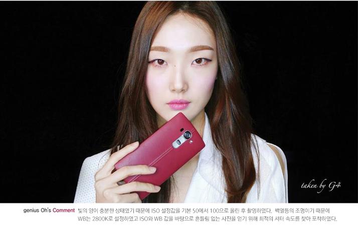 G4 카메라 활용백서 인물사진 클로즈업