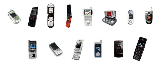 LG전자 출시 휴대폰