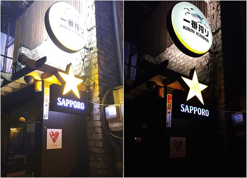 셔터스피드와 ISO를 조절해서 촬영한 사진. 왼쪽은 빛이 번져 있고, 오른쪽은 번짐 없이 선명하게 보인다.