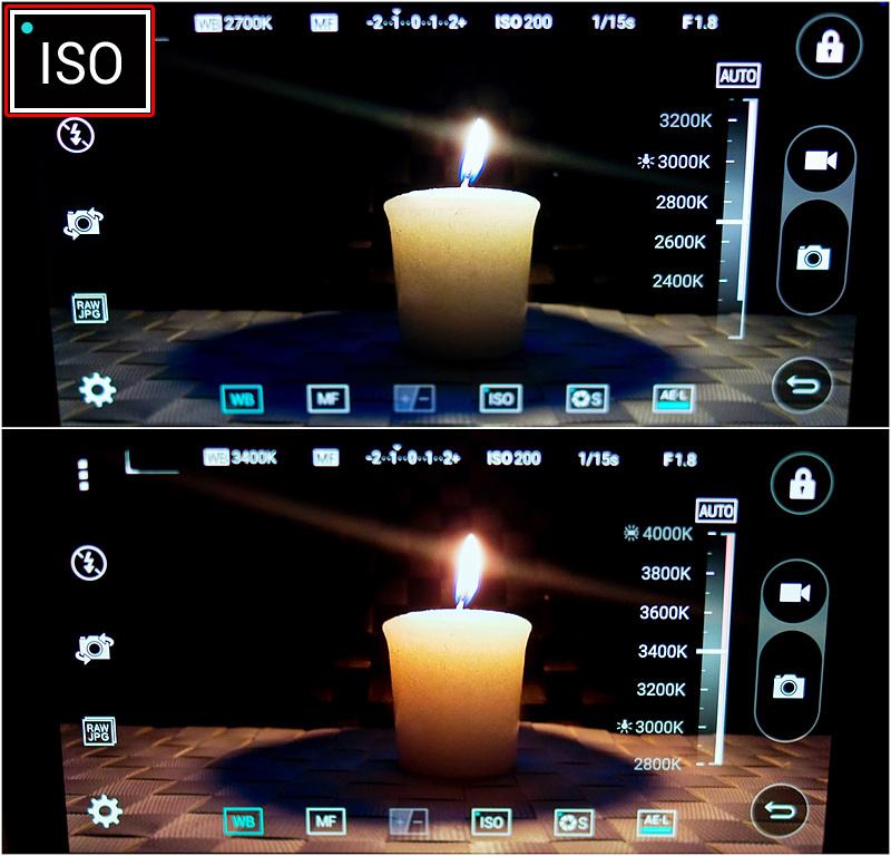 ISO를 조정해 G4로 촬영한 촛불 사진