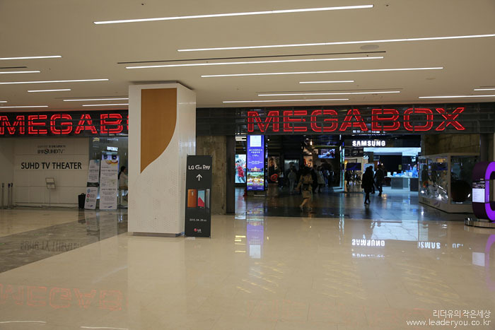 LG G4 Day Seoul이 열리는 삼성동 메가박스 전경