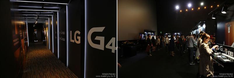 LG G4 행사장으로 가는 길. G4 로고가 보인다. (좌), 어둠 속에서 LG G4를 테스트 해 보는 사람들(우)