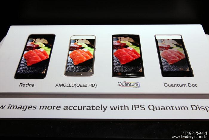 왼쪽부터 Retina, AMOLED, Quantum, Quantum Dot 디스플레이가 놓여져 있는 모습.