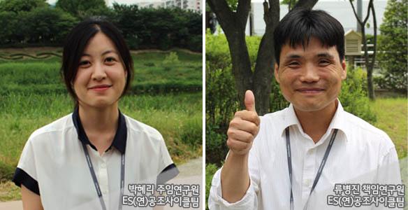 박혜리 주임연구원(좌), 류병진 책임연구원(우)