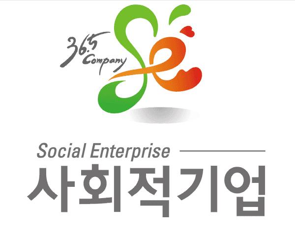 사회적기업 로고 이미지