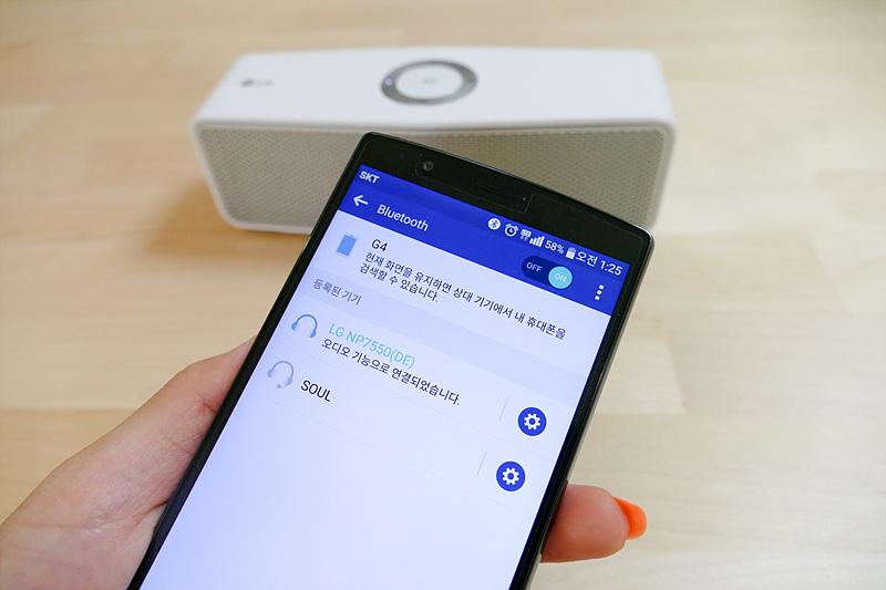 블루투스로 스마트폰과 포터블 스피커를 연결하고 있는 모습