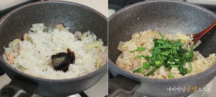 굴소스와 밥을 넣어 볶는 모습(좌), 부추를 넣어 볶아 마무리 하는 모습(우)