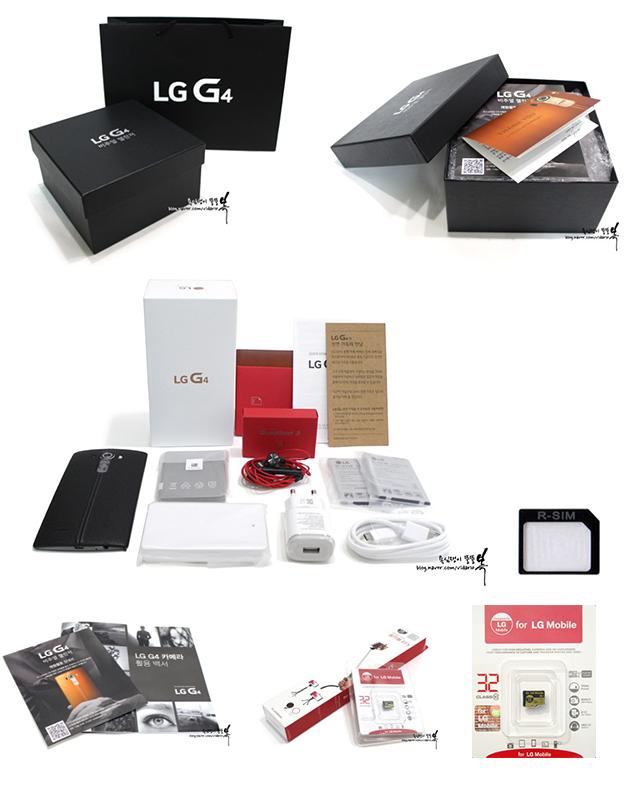 비주얼챌린저 G4 패키지 구성품