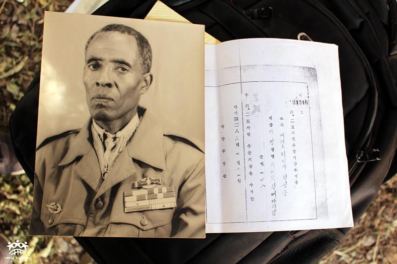 한국전쟁에 참전한 칸파의 할아버지 타미랏 웰더 마리암(Tamirat Welde Mariam)