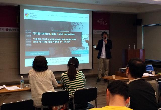 비영리 IT지원센터의 이재흥 센터장이 강의를 하고 있는 모습