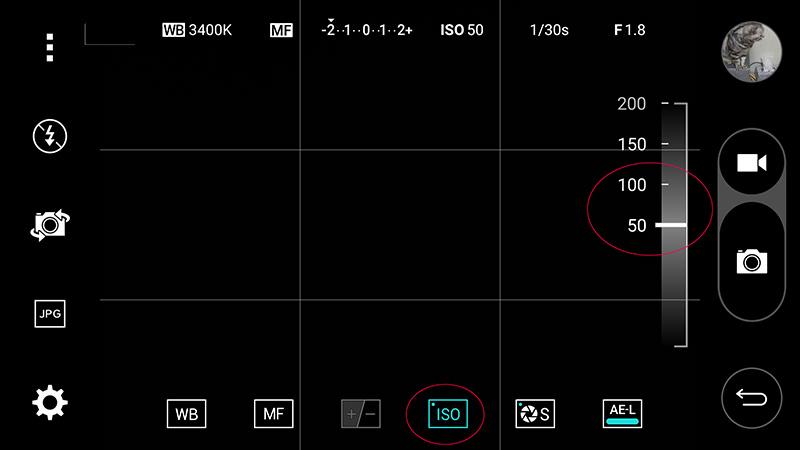 LG G4의 ISO를 조정하고 있는 모습
