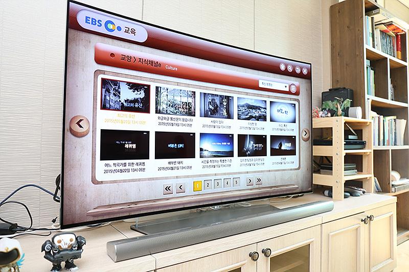 LG 올레드 UHD TV 55EG9600 제품의 모습