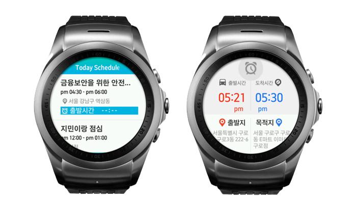 '고고씽' 메인 화면(좌), 출발시간 추천(우)
