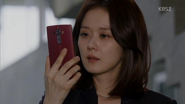 """'G4' 레드 색상을 사용한 """"너를 기억해""""의 배우 장나라"""
