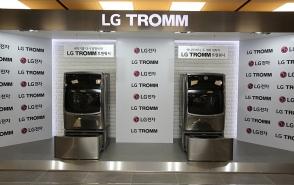 세탁기를 다시 발명하다! '트롬 트윈워시' 신제품 발표회 현장