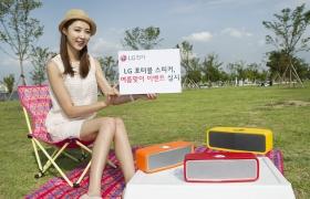 모델이 LG 포터블 스피커와 함께 포즈를 취하고 있습니다.